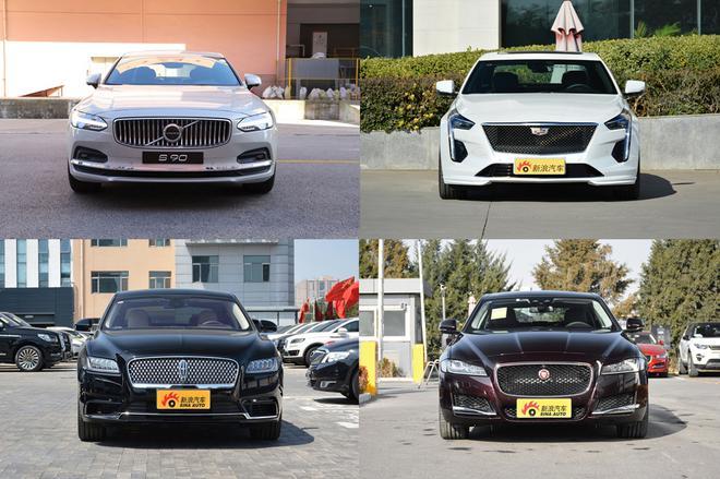 品牌溢价不值得 这些中大型豪华轿车更合适