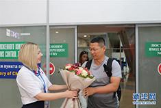 首批中国公民免签入境白俄罗斯