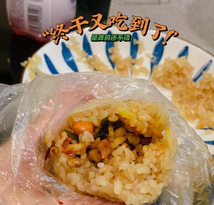 超级无敌好吃的贵阳糯米饭