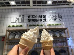 #寻味多彩贵州# 【贵阳宜家冰淇淋】
