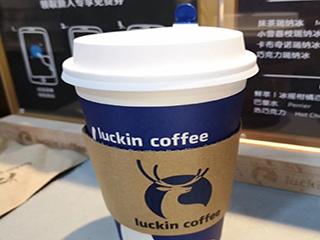 #吃货推荐美食# 【luckin coffee】
