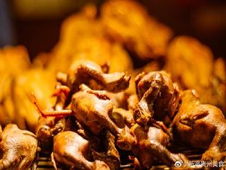 #寻味贵州美食#【烤鹌鹑】
