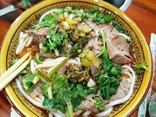 #贵州人的早餐秀# 【牛肉粉】