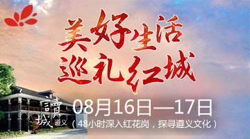 读城红花岗:#美好生活巡礼红城#