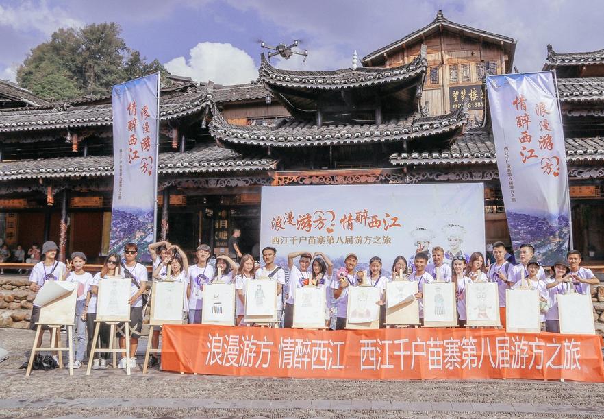 西江千户苗寨第八届游方之旅开启!