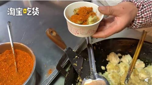 贵阳街头炸豆腐小摊一定要尝尝