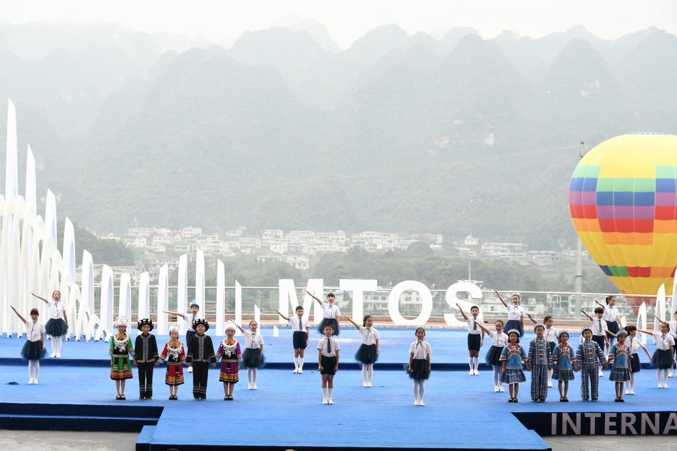 2018国际山地旅游大会开幕式