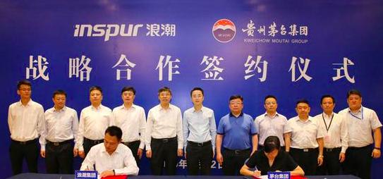 中国新型互联网企业与白酒企业强强联手