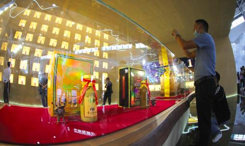 第十届中国(贵州)国际酒类博览会开幕