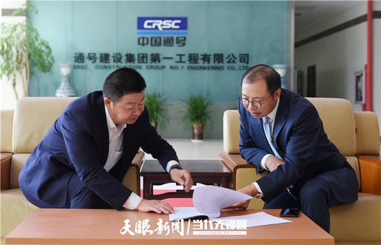 5月11日,朱山(右)到贵州长通集团智造有限公司调研