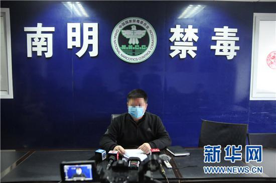 3月17日,南明警方通报案情。新华网 周远钢 摄