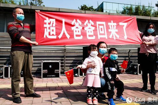 贵州省第八批援鄂医疗队队员家属在路边迎接家人回家。李宇 摄
