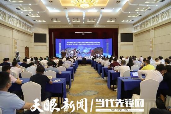 贵州省磷石膏新型建材暨锂电专题招商项目对接会现场