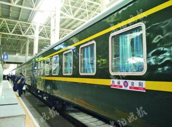 贵阳至纳雍的绿皮火车