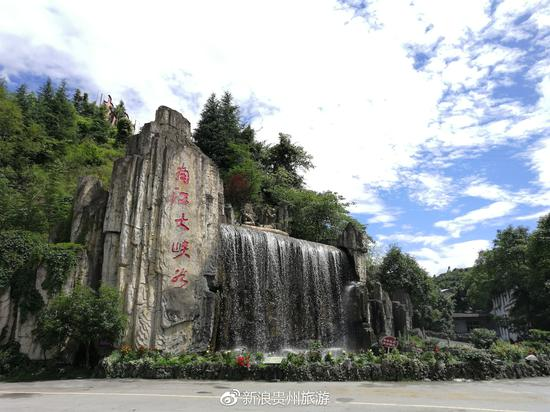 到底南江大峡谷有哪些好玩的呢?