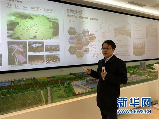 12月18日,四川特驱集团创始人王德根向贵州媒体介绍情况。新华网 卢志佳 摄