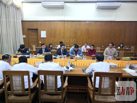 贵州长通集团与缅甸国家电力部座谈