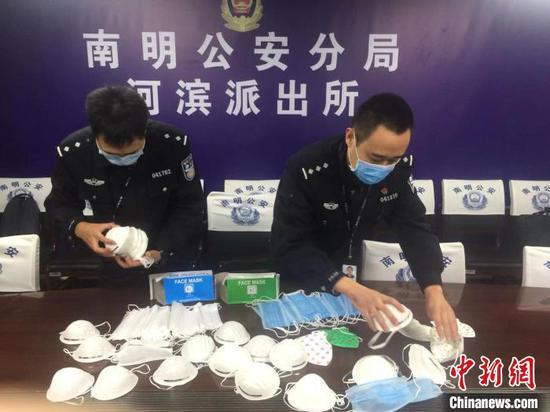 贵阳南明警方展示扣押的假冒伪劣口罩。 张伟 摄