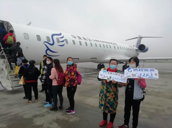 贵州旅游进入加速复苏阶段 携程开启跟团游复兴 首个省内双飞团队游贵阳起航