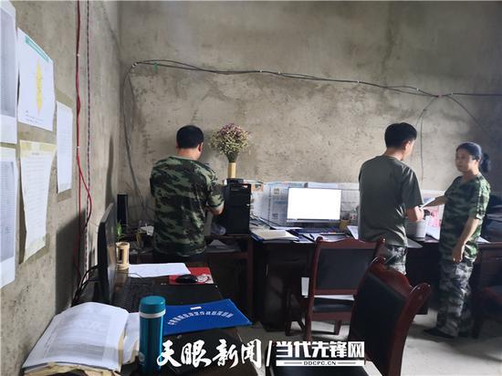 http://www.edaojz.cn/difangyaowen/748665.html