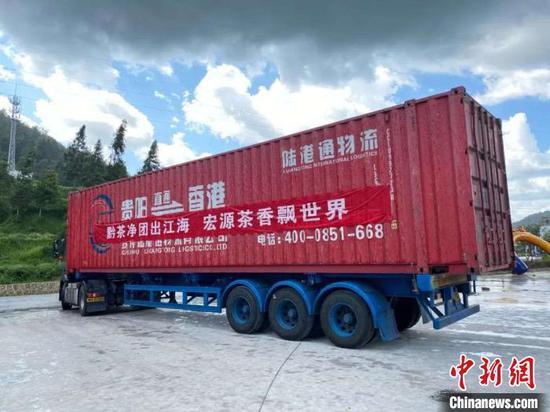 印江自治县茶叶装车即将出口马来西亚。 吴仕林 摄