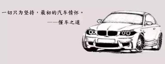 车辆今天去做首保,4S店SA(服务顾问)推荐加装发动机底护板,防止托底和脏东西进发动机舱,那我们应该加装吗?