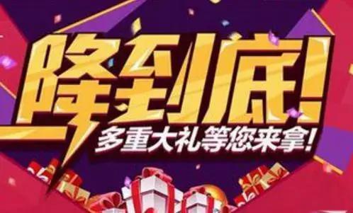 9月15日—17日,贵州华亚新起亚展厅与车展同样优惠!
