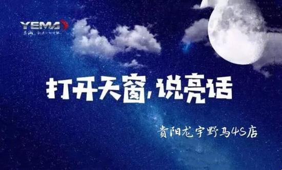 皓月繁星,夜色浪漫