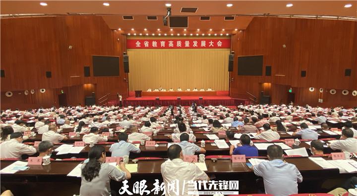 优先保障教育投入!贵州2020年财政教育支出1073.34亿元