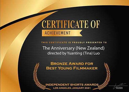 17岁导演罗元婷《周年纪日》近日获多项国际电影奖