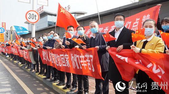 贵州省人民医院职工前往机场欢迎援鄂医疗队队员回家。武敏 摄