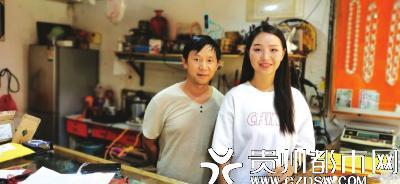 潘雪与师傅张永富合影。