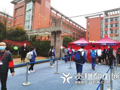 贵阳第一实验中学开学现场。