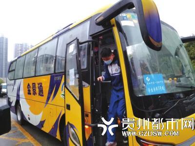 贵阳第一实验中学定制公交。