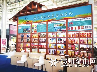 """中国国际服务贸易交易会贵州展区""""绿水青山""""板块"""