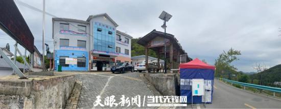 贵阳市白云区牛场布依族乡石龙村村委会一角