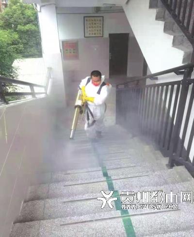贵阳市第十七中学进行消杀工作