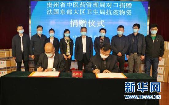 捐赠方与受捐方代表签署捐赠协议(新华网 卢志佳 摄)