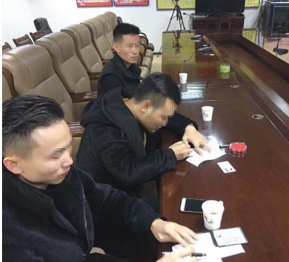 左某、黄某、蒙某3人分别写下了道歉书。
