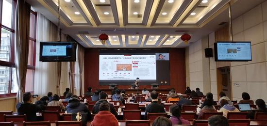 """贵州邀请专家""""云培训""""远程支招 对标先进优化营商环境"""