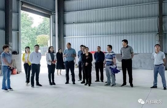 兴仁市与中航亿通电子商务(北京)有限公司签约