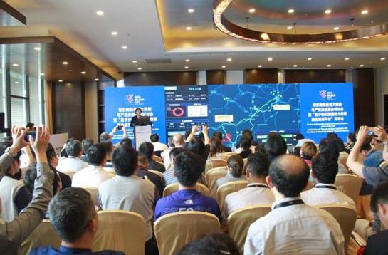 """中国知网""""基于知识图谱的大数据融合应用平台""""数博会上火热发布"""