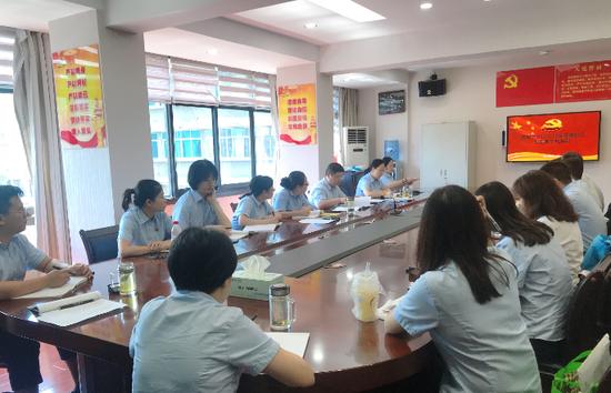 邮储银行贵阳市分行开展纪检监察干部 综合业务培训