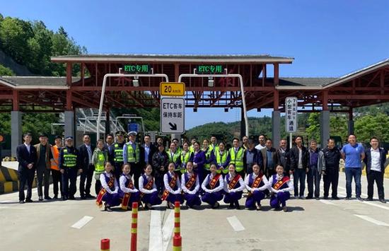 贵阳齐伯收费站正式通车运营