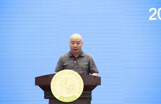 贵州省商务厅市场建设处调研员樊一念致辞