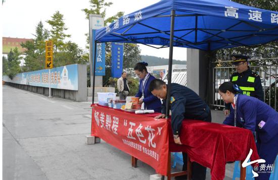 贵阳北收费站为司乘人员提供的便民休息点