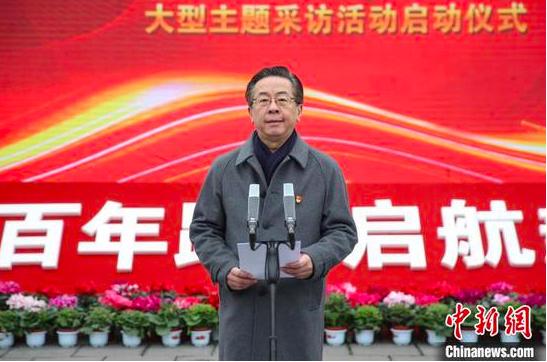 图为贵州省委常委、省委宣传部部长卢雍政讲话。瞿宏伦 摄