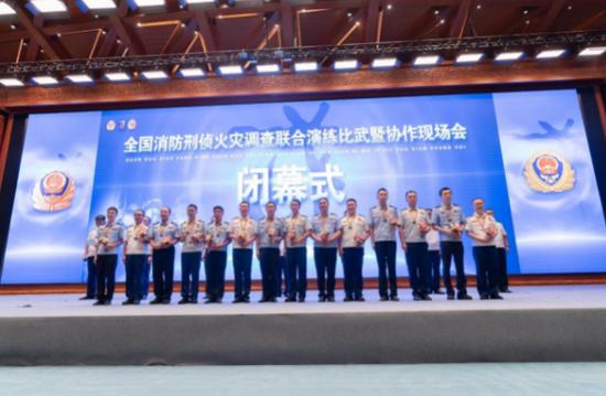 贵州代表队在全国消防刑侦火调比武中喜获佳绩!