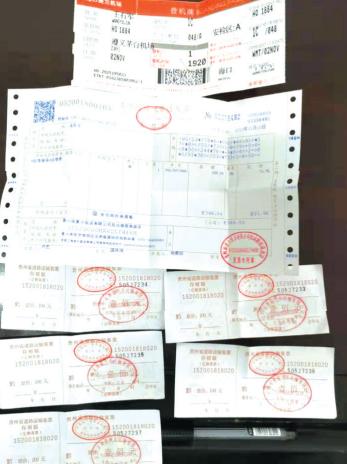事发后,王先生所有花费的票证。