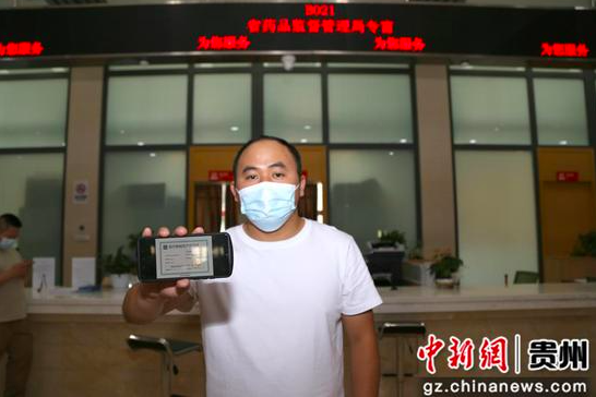 颁发的首张医疗器械生产许可证电子证照。